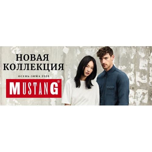 Новая коллекция Mustang: Осень-Зима 2020